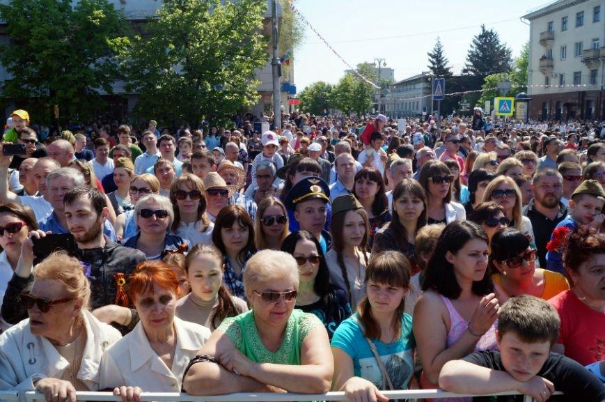 Белгородцы отпраздновали День Победы парадом и шествием «Бессмертного полка», фото-7