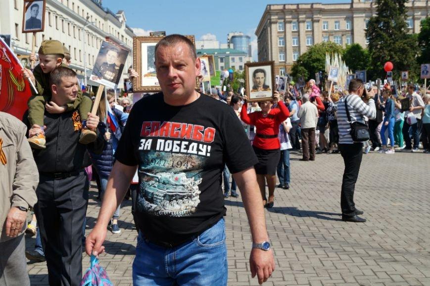 Белгородцы отпраздновали День Победы парадом и шествием «Бессмертного полка», фото-15