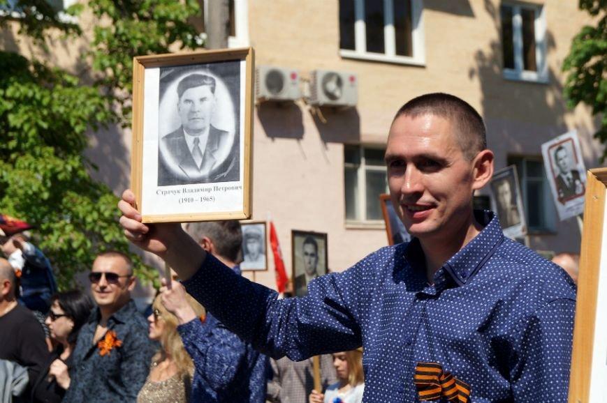 Белгородцы отпраздновали День Победы парадом и шествием «Бессмертного полка», фото-16
