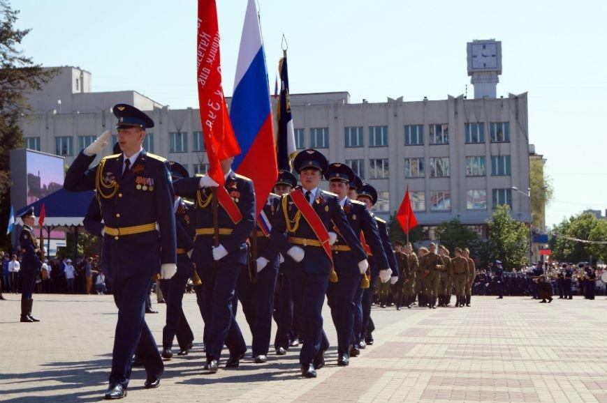 Белгородцы отпраздновали День Победы парадом и шествием «Бессмертного полка», фото-12