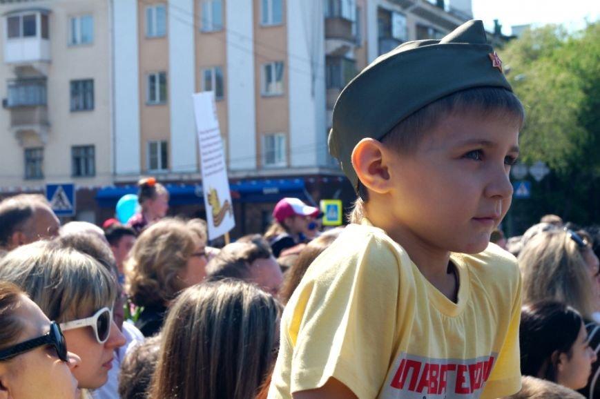 Белгородцы отпраздновали День Победы парадом и шествием «Бессмертного полка», фото-14