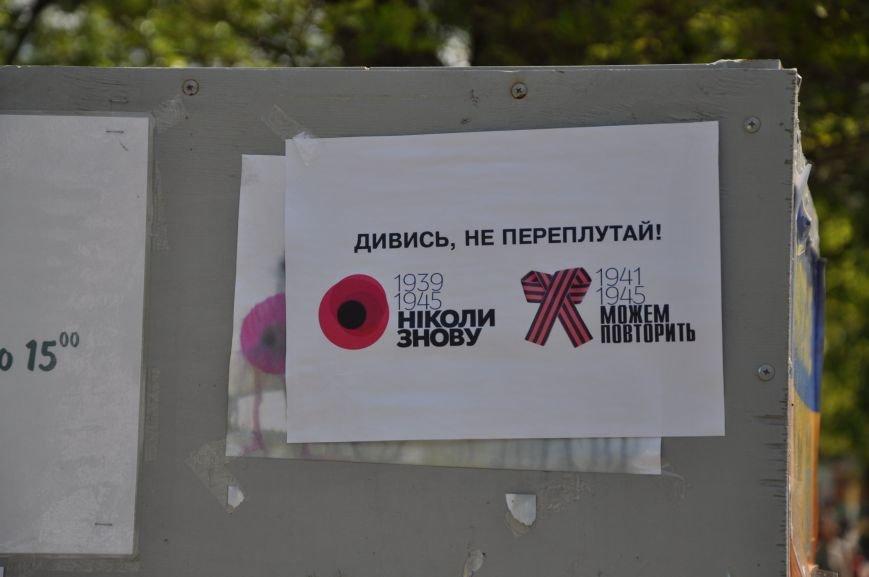 Краматорская «Свобода» очищала митинг от георгиевских лент (ВИДЕО), фото-2