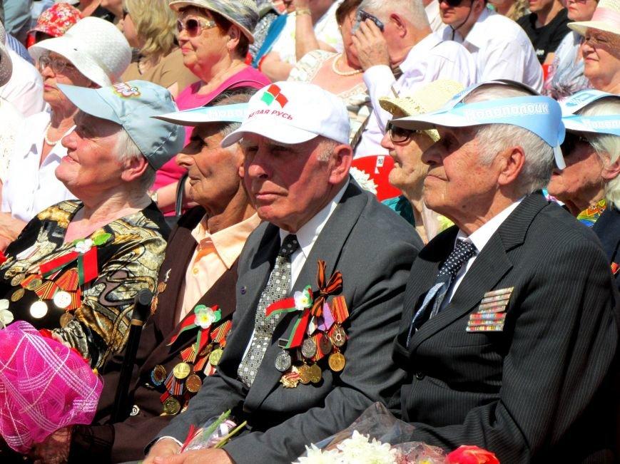 Новополоцк отметил День Победы, фото-8
