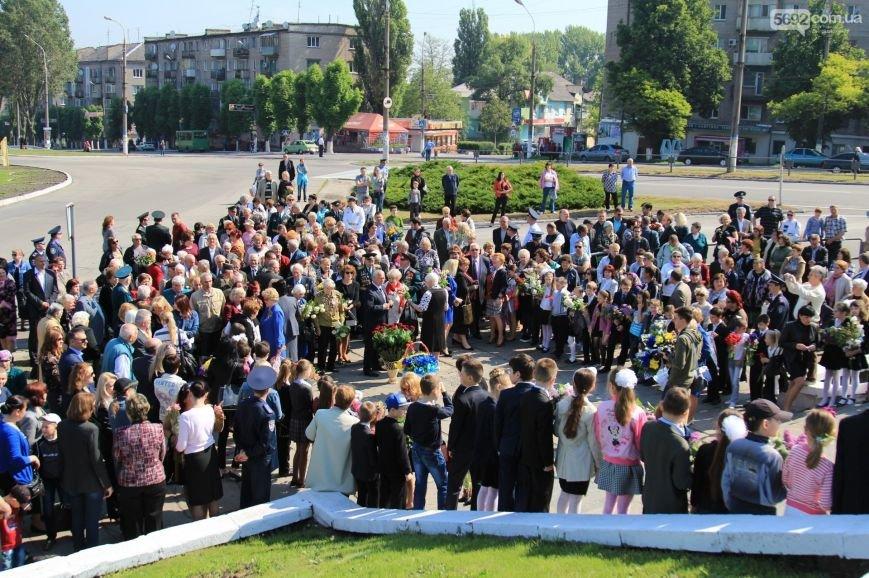 В Днепродзержинске почтили память погибших во Второй мировой войне, фото-4