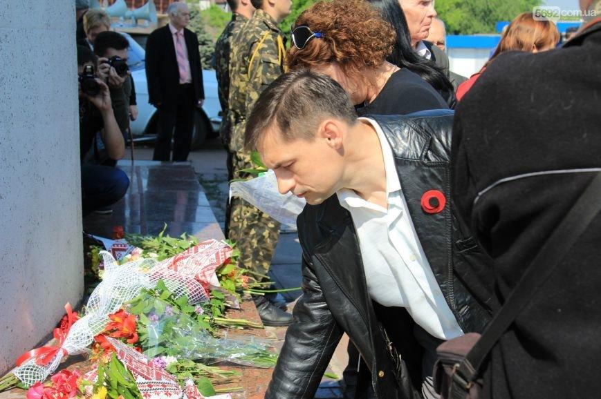 В Днепродзержинске почтили память погибших во Второй мировой войне, фото-6