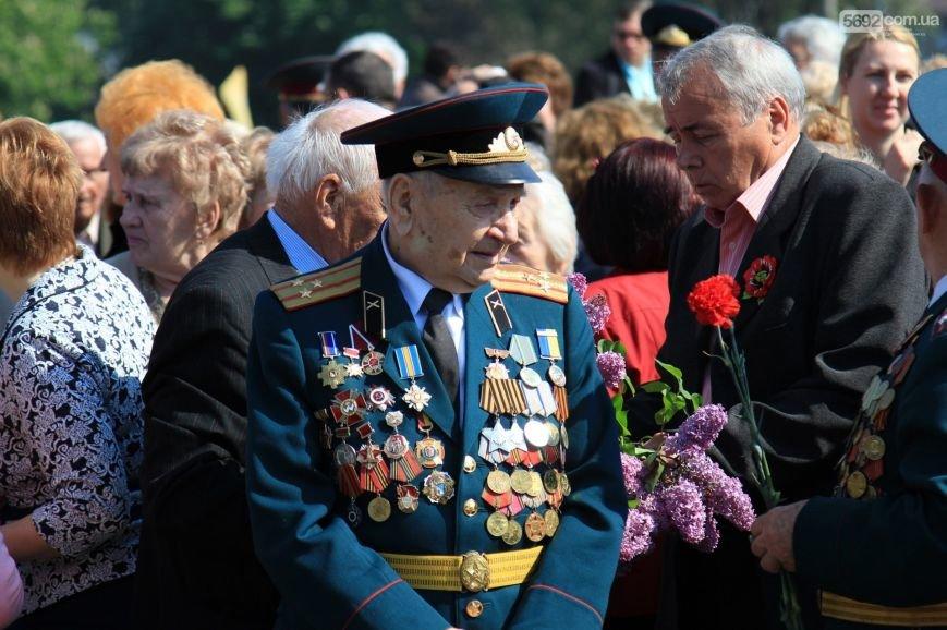 В Днепродзержинске почтили память погибших во Второй мировой войне, фото-1