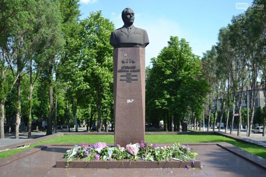 В Днепродзержинске почтили память погибших во Второй мировой войне, фото-11