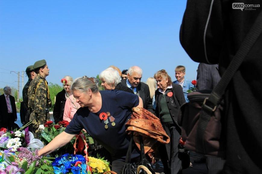 В Днепродзержинске почтили память погибших во Второй мировой войне, фото-7