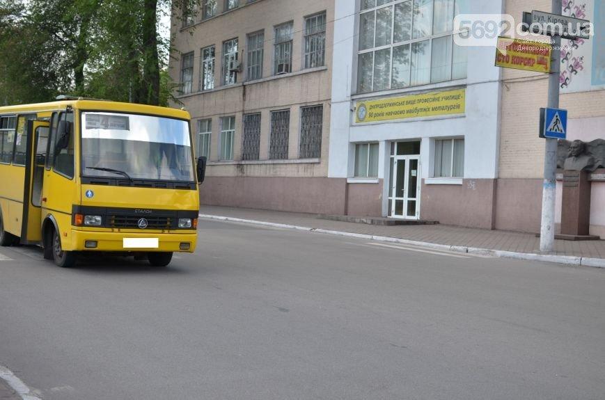 ДТП в Днепродзержинске: маршрутка сбила женщину на пешеходном переходе, фото-2