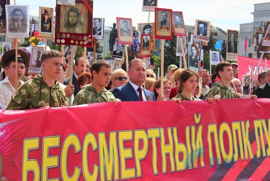 В Луганске прошел парад в честь Победы (ФОТО, ВИДЕО), фото-2