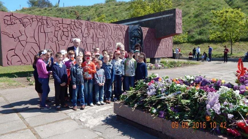 В Бердянске отмечали День Победы, фото-9