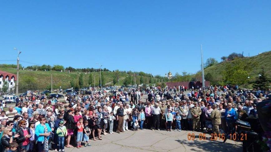 В Бердянске отмечали День Победы, фото-7