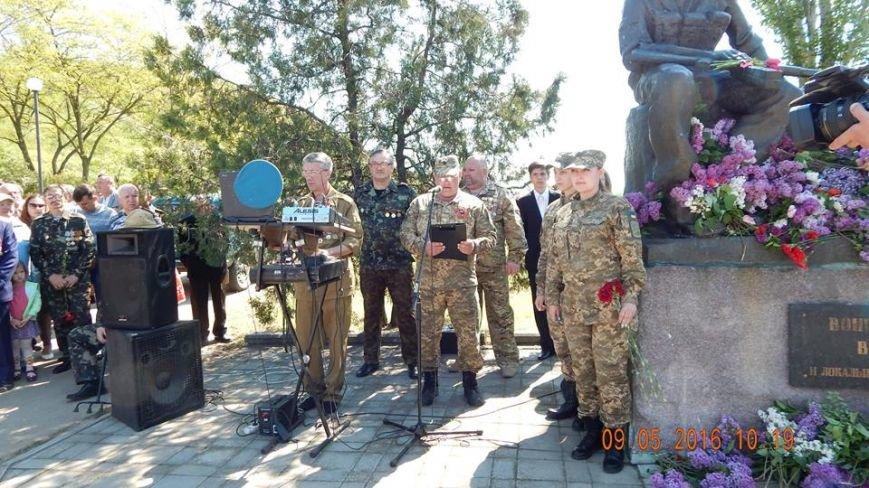 В Бердянске отмечали День Победы, фото-6