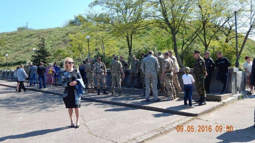 В Бердянске отмечали День Победы, фото-1