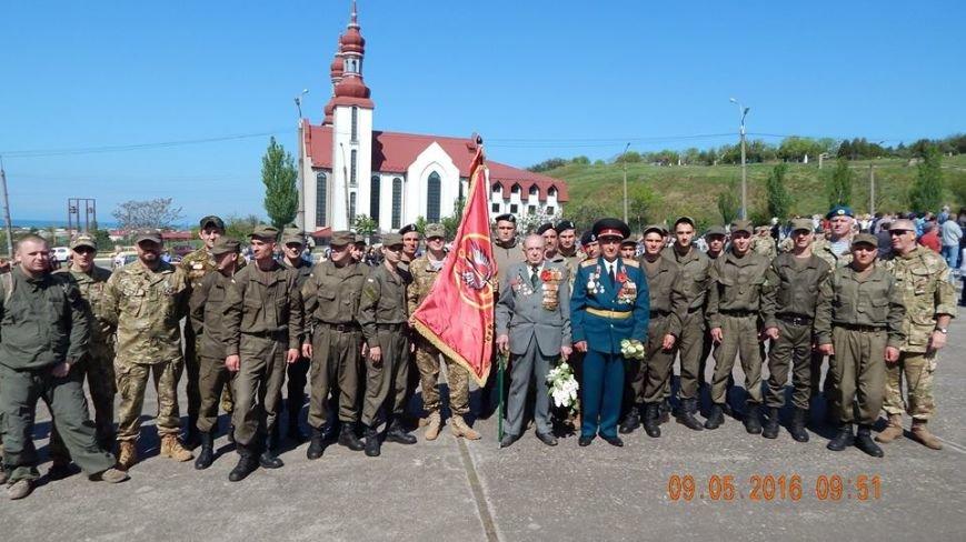 В Бердянске отмечали День Победы, фото-2