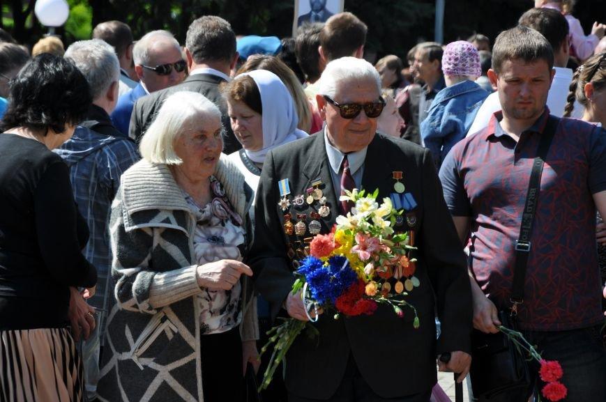 Краматорск отметил День победы над нацизмом, фото-15