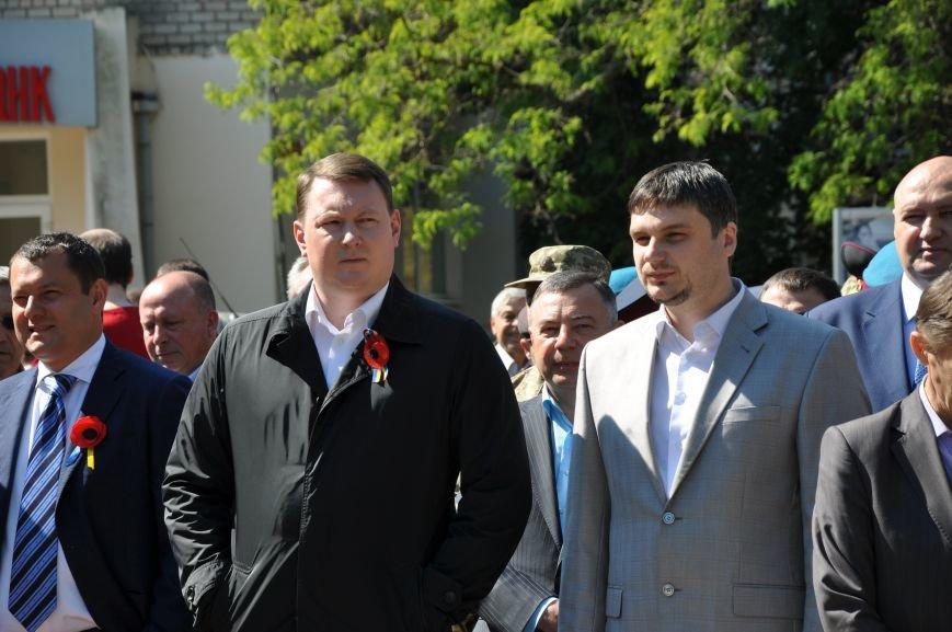 Краматорск отметил День победы над нацизмом, фото-1