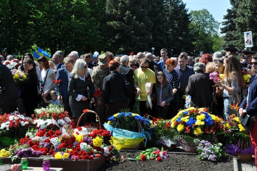 Краматорск отметил День победы над нацизмом, фото-13