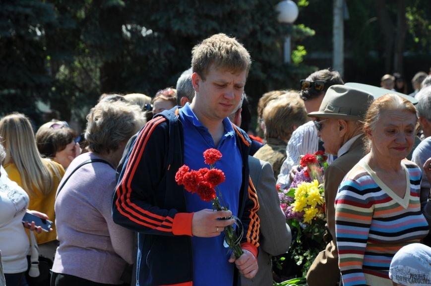 Краматорск отметил День победы над нацизмом, фото-17