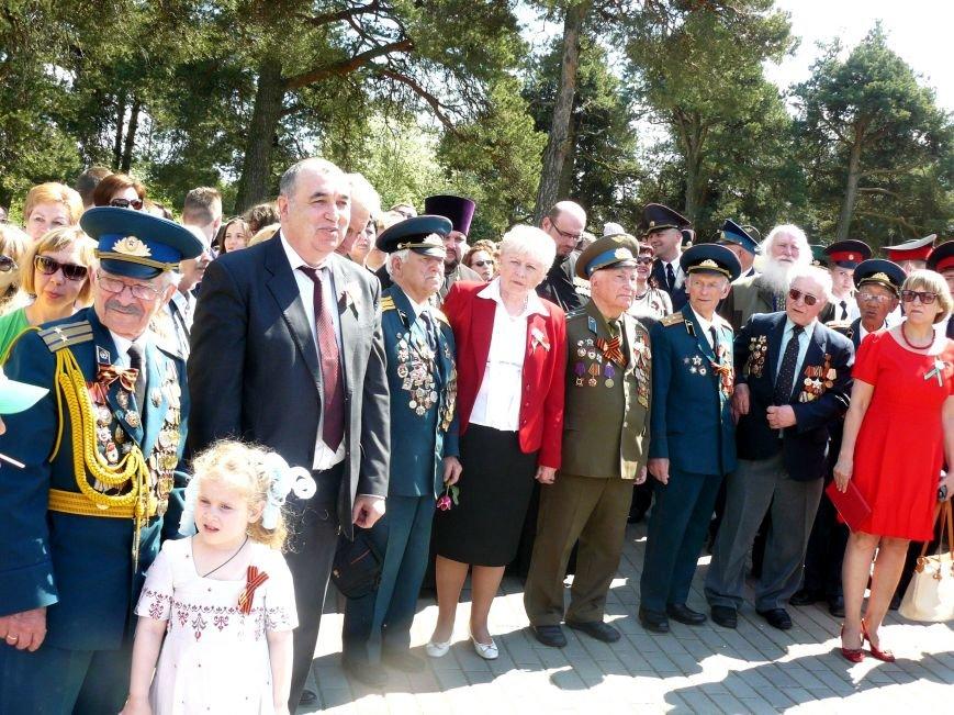 У Кургана Бессмертия в Полоцке прошла акция «Поклонимся великим тем годам…», фото-3