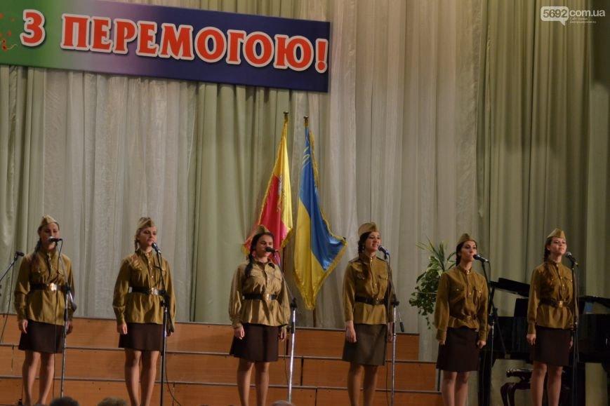В Днепродзержинске состоялся концерт по случаю Дня Победы, фото-7