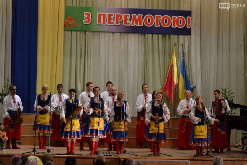 В Днепродзержинске состоялся концерт по случаю Дня Победы, фото-11