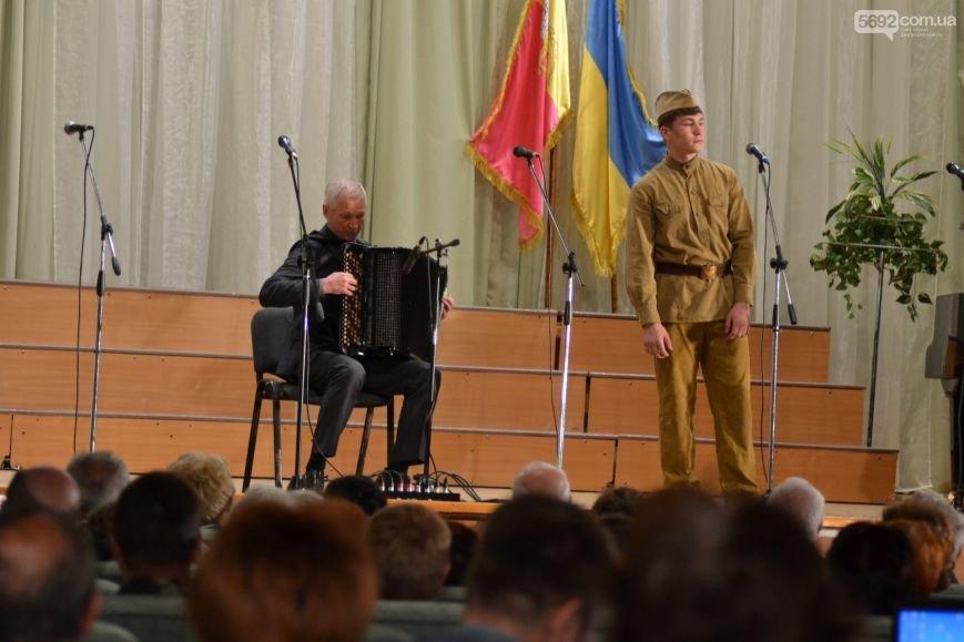 В Днепродзержинске состоялся концерт по случаю Дня Победы, фото-8