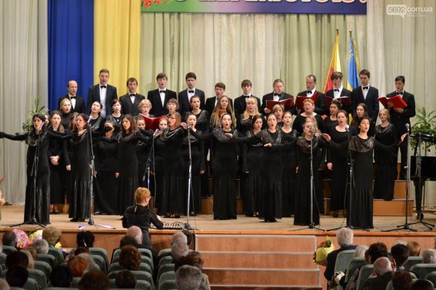 В Днепродзержинске состоялся концерт по случаю Дня Победы, фото-6