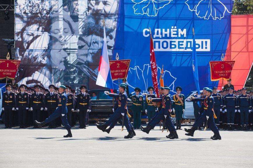 Парад Победы собрал тысячи ульяновцев. ФОТО, фото-6