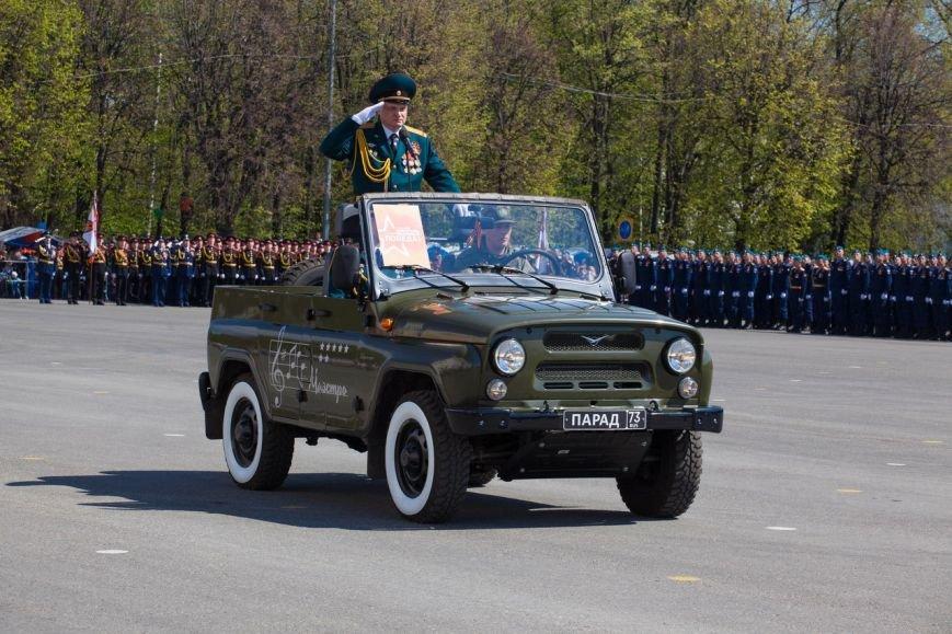 Парад Победы собрал тысячи ульяновцев. ФОТО, фото-1