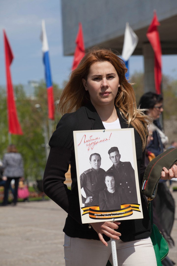 Ульяновцы стали участниками «Бессмертного полка». ФОТО, фото-3