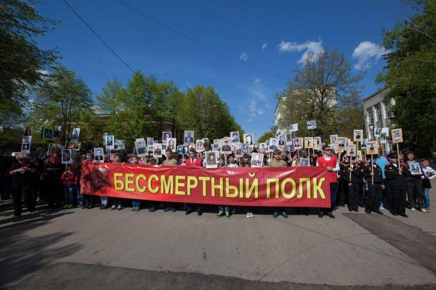 Ульяновцы стали участниками «Бессмертного полка». ФОТО, фото-4