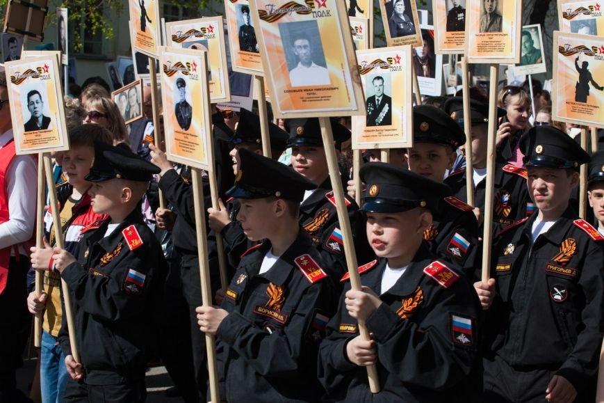 Ульяновцы стали участниками «Бессмертного полка». ФОТО, фото-1