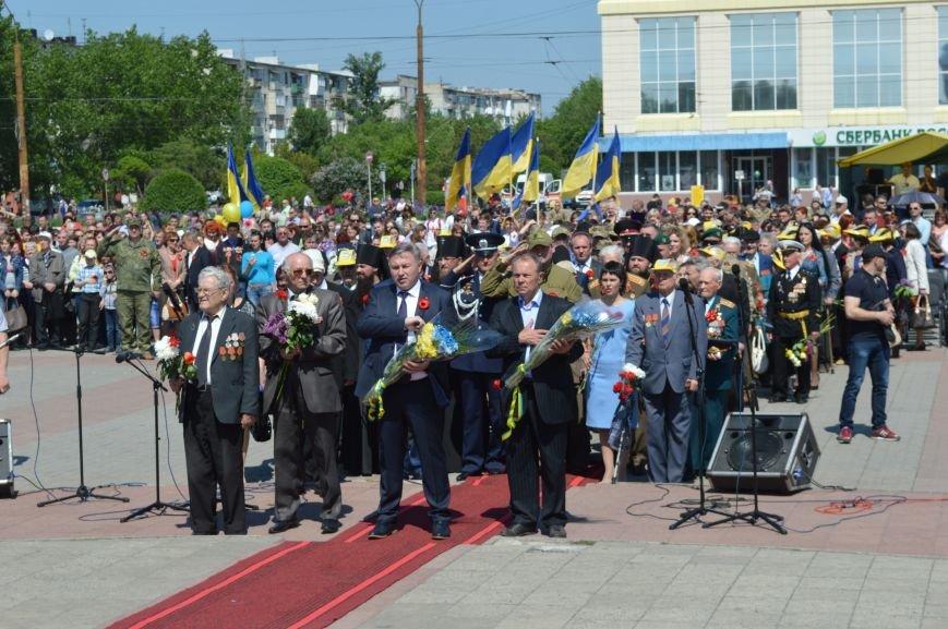 В Северодонецке отметили День Победы (ФОТО), фото-5