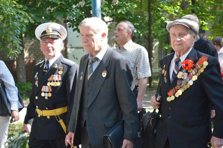 В Северодонецке отметили День Победы (ФОТО), фото-3