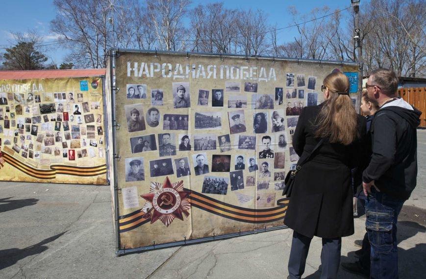 Парк Южно-Сахалинска принял несколько тысяч гостей в День Победы, фото-2