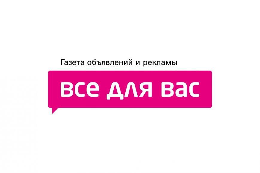 логотипы партнеров по ГЛ2015-04