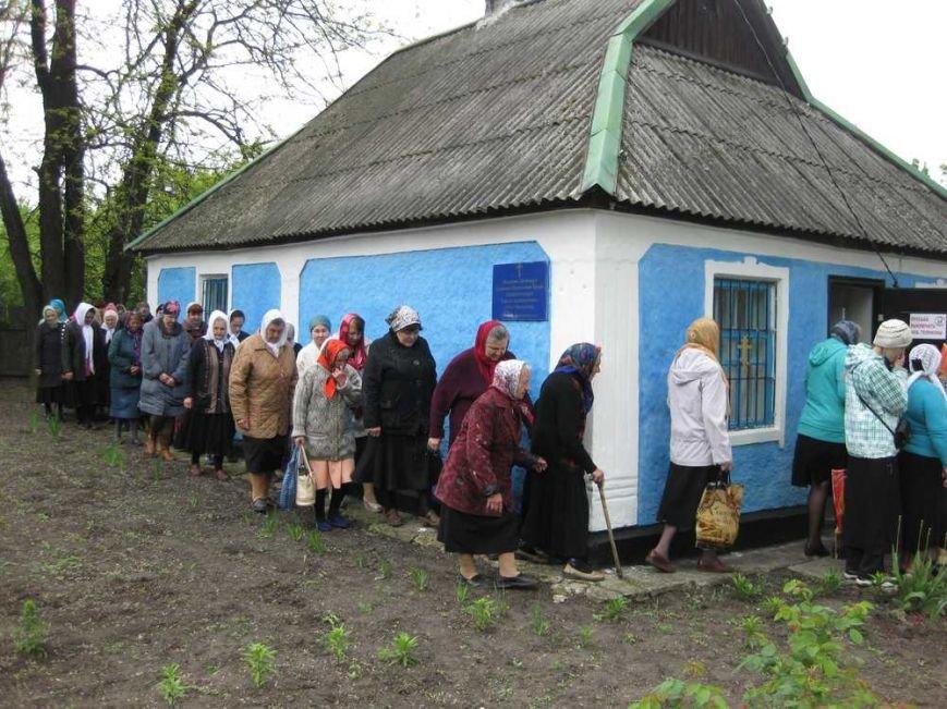 Свято-Георгиевский храм с.Анновка отметил свой престольный праздник, фото-40