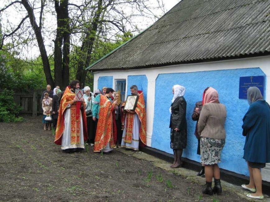 Свято-Георгиевский храм с.Анновка отметил свой престольный праздник, фото-44