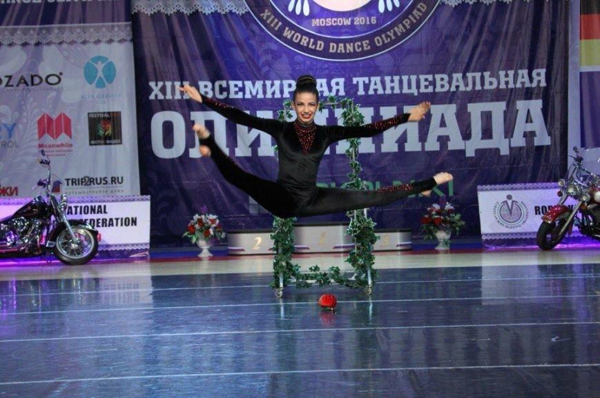 студия танца Белгород
