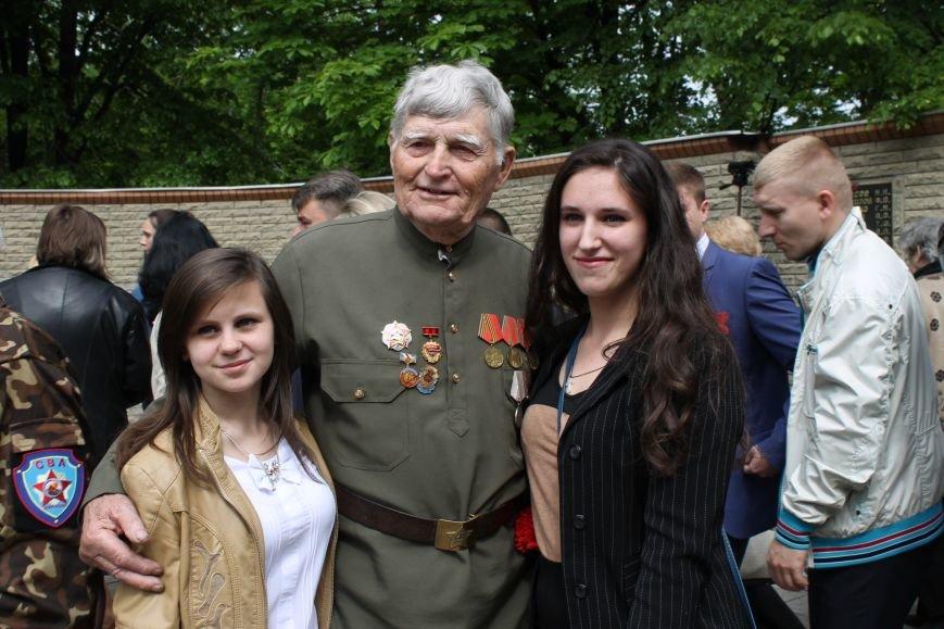 Как отмечали День Победы в Доброполье (ФОТО), фото-8