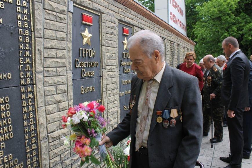 Как отмечали День Победы в Доброполье (ФОТО), фото-6
