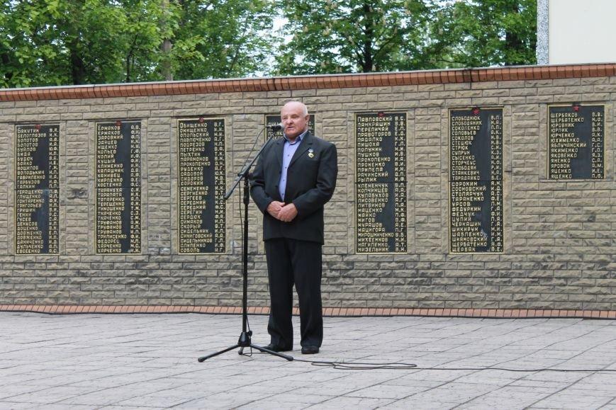 Как отмечали День Победы в Доброполье (ФОТО), фото-4