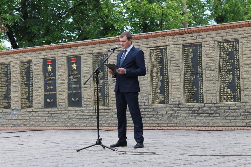 Как отмечали День Победы в Доброполье (ФОТО), фото-3