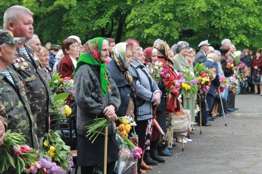 Как отмечали День Победы в Доброполье (ФОТО), фото-1