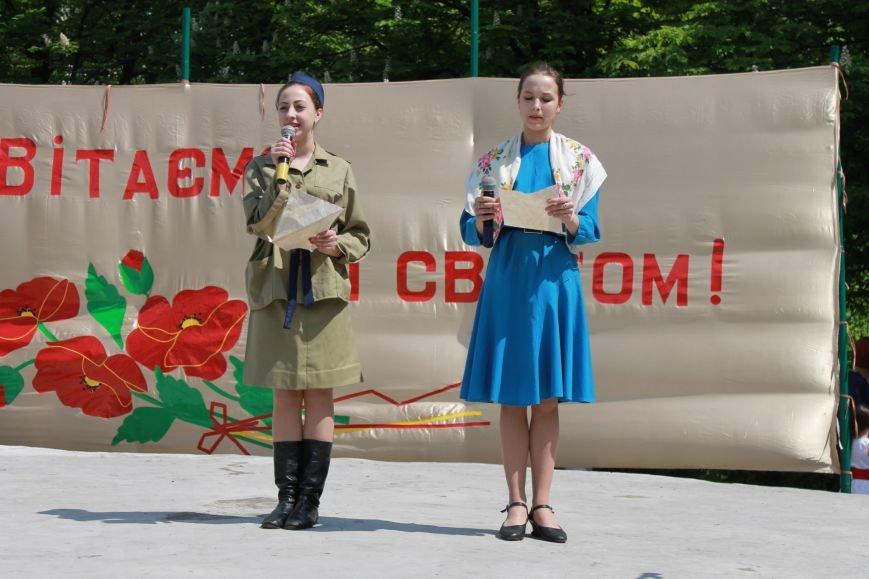 Как отмечали День Победы в Доброполье (ФОТО), фото-15