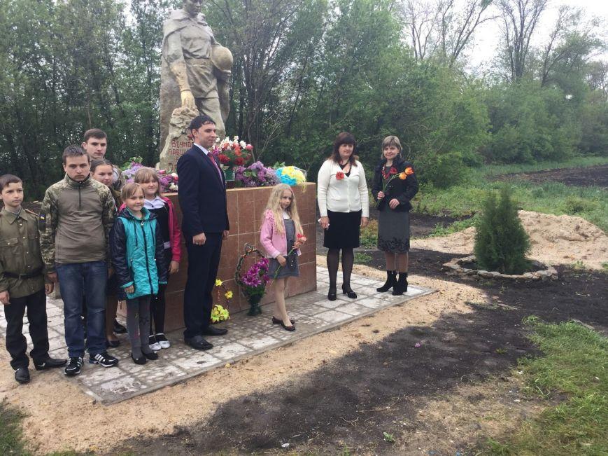 В Добропольском районе почтили память героев Великой Победы, фото-9