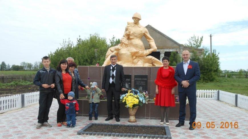 В Добропольском районе почтили память героев Великой Победы, фото-3