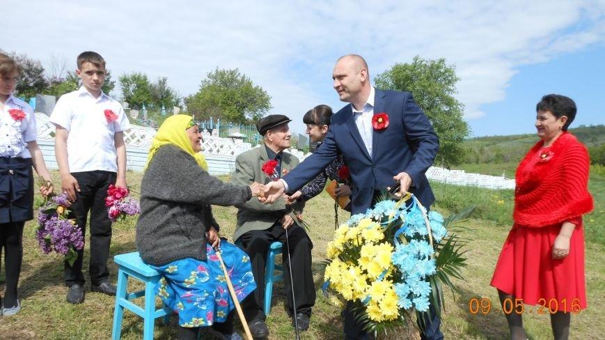 В Добропольском районе почтили память героев Великой Победы, фото-4