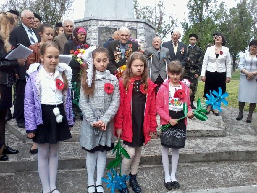 В Добропольском районе почтили память героев Великой Победы, фото-1